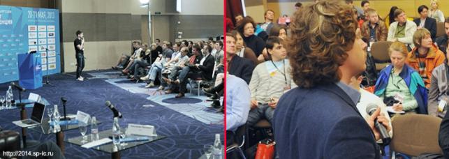Интернет-конференция СПИК-2014